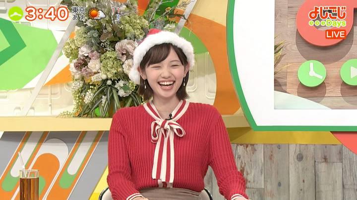 2020年12月25日田中瞳の画像15枚目