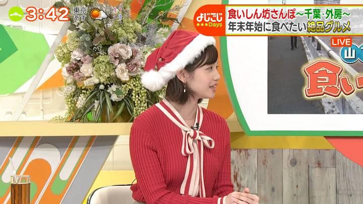 2020年12月25日田中瞳の画像16枚目
