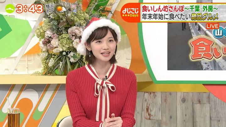 2020年12月25日田中瞳の画像18枚目