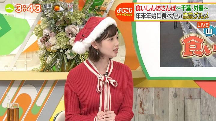 2020年12月25日田中瞳の画像19枚目