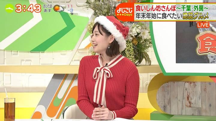 2020年12月25日田中瞳の画像20枚目