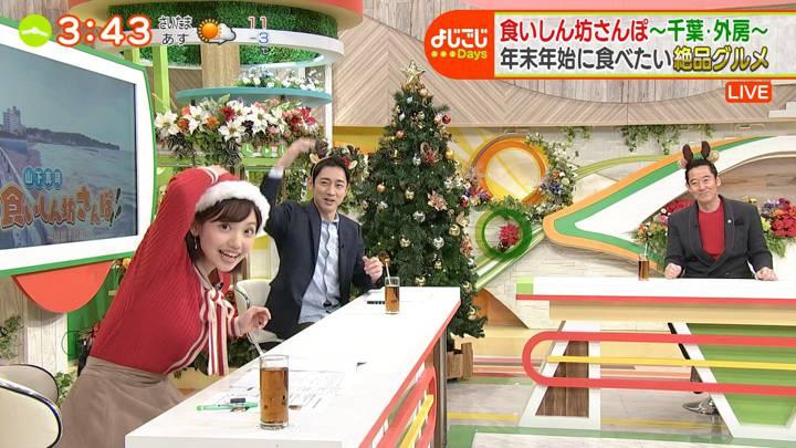2020年12月25日田中瞳の画像22枚目