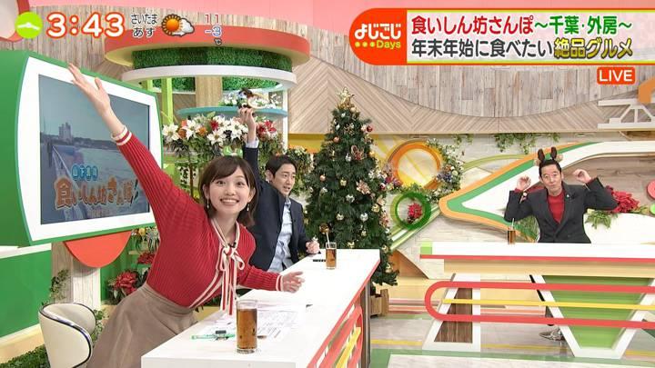 2020年12月25日田中瞳の画像24枚目