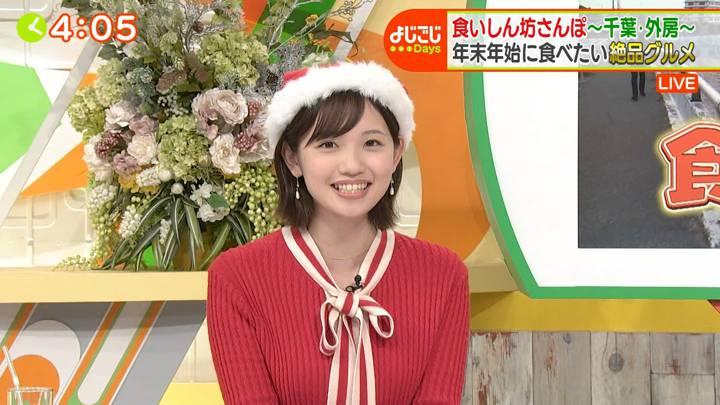 2020年12月25日田中瞳の画像25枚目