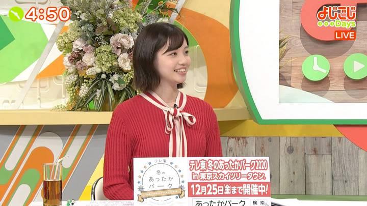 2020年12月25日田中瞳の画像32枚目
