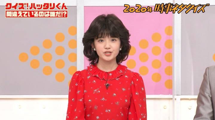 2020年12月28日田中瞳の画像05枚目
