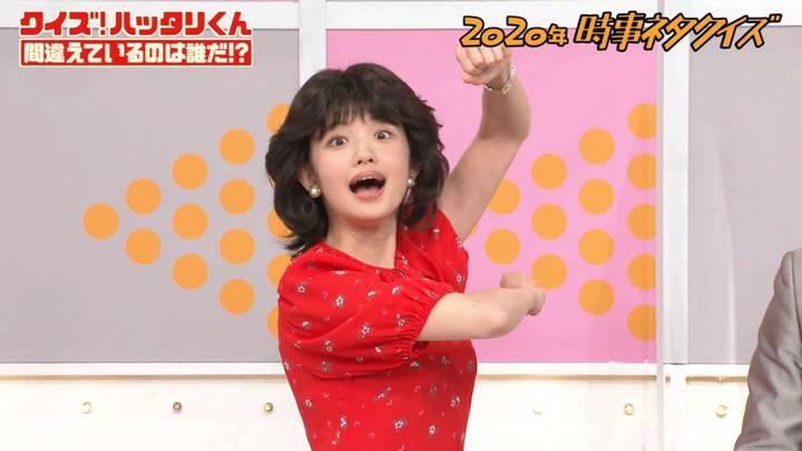 2020年12月28日田中瞳の画像07枚目