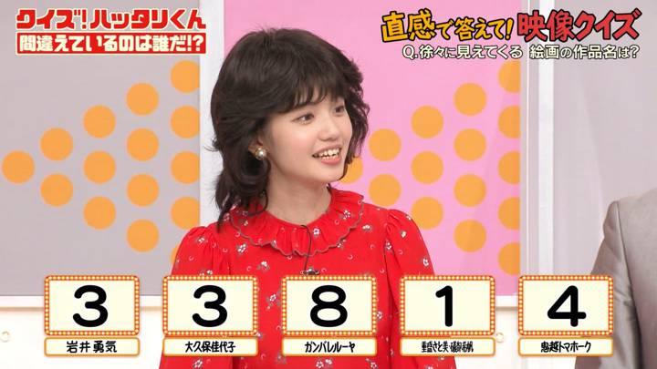 2020年12月28日田中瞳の画像15枚目