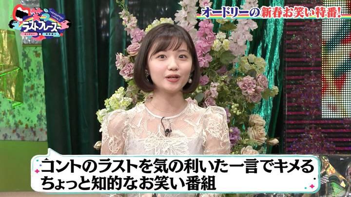 2020年12月31日田中瞳の画像04枚目