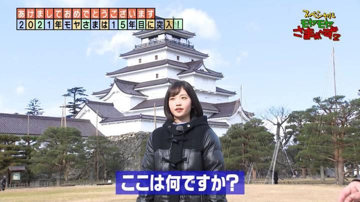 2021年01月03日田中瞳の画像01枚目