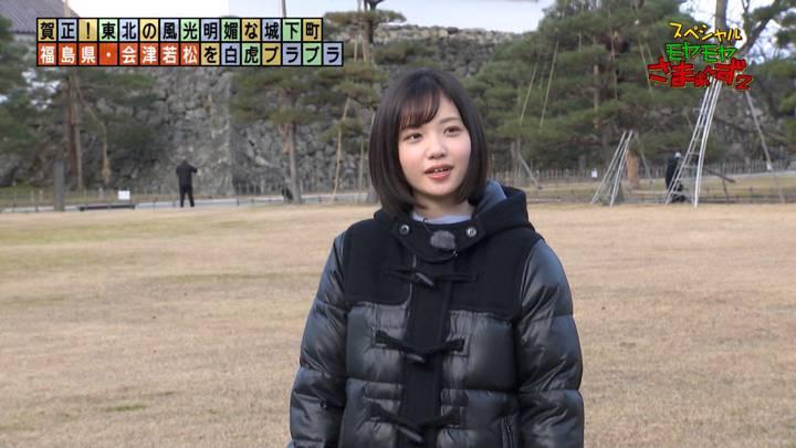 2021年01月03日田中瞳の画像02枚目