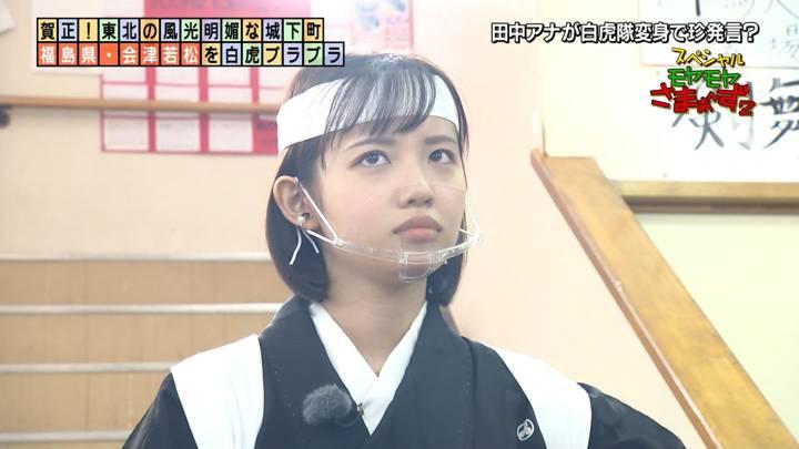 2021年01月03日田中瞳の画像04枚目
