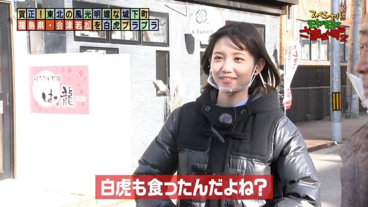 2021年01月03日田中瞳の画像14枚目