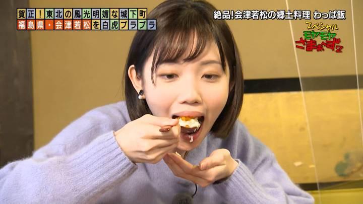 2021年01月03日田中瞳の画像16枚目