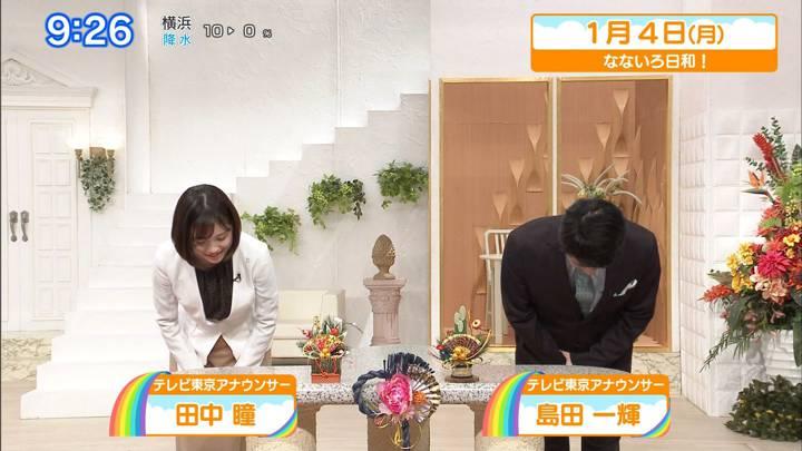 2021年01月04日田中瞳の画像02枚目