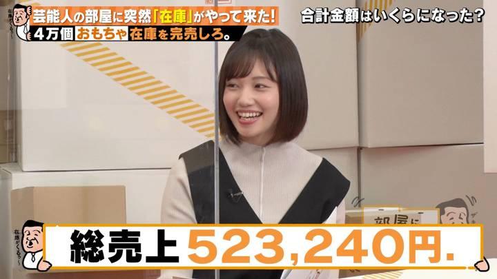 2021年01月04日田中瞳の画像09枚目