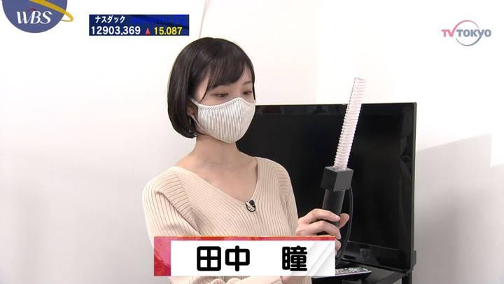 2021年01月04日田中瞳の画像18枚目