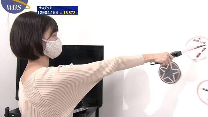 2021年01月04日田中瞳の画像19枚目