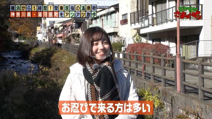 2021年01月10日田中瞳の画像02枚目
