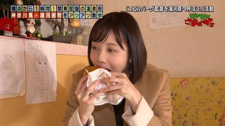 2021年01月10日田中瞳の画像03枚目