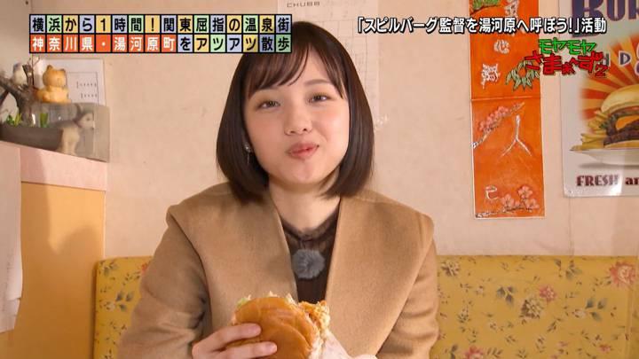 2021年01月10日田中瞳の画像05枚目