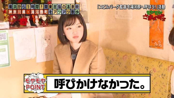 2021年01月10日田中瞳の画像06枚目
