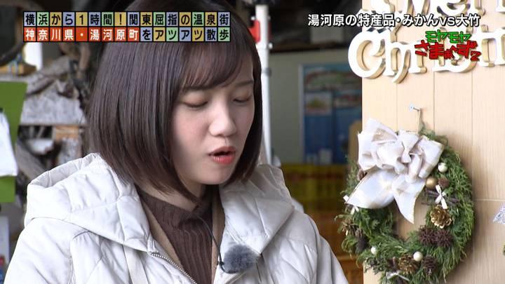 2021年01月10日田中瞳の画像07枚目
