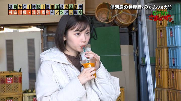 2021年01月10日田中瞳の画像09枚目