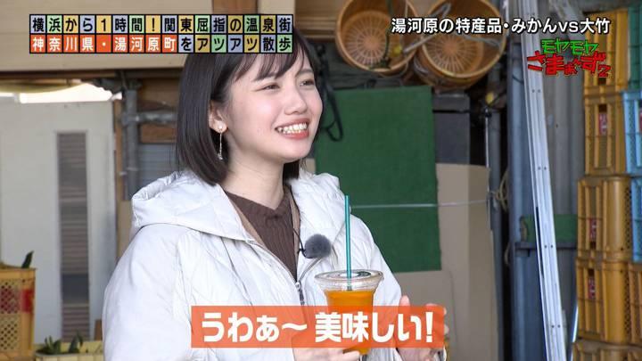 2021年01月10日田中瞳の画像11枚目