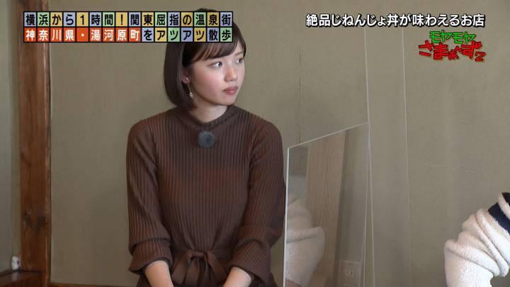 2021年01月10日田中瞳の画像16枚目