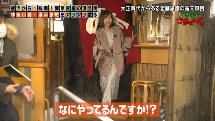 2021年01月10日田中瞳の画像26枚目