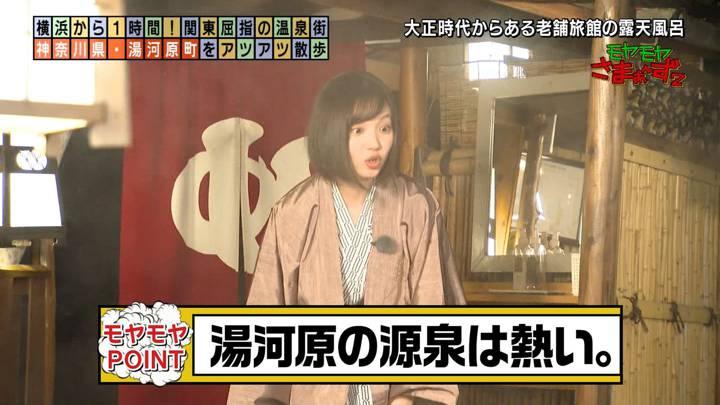 2021年01月10日田中瞳の画像27枚目