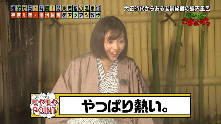 2021年01月10日田中瞳の画像29枚目