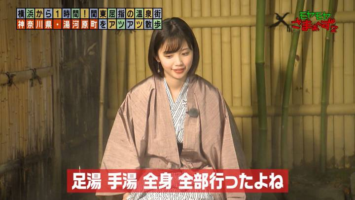 2021年01月10日田中瞳の画像35枚目