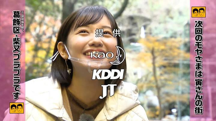 2021年01月10日田中瞳の画像38枚目