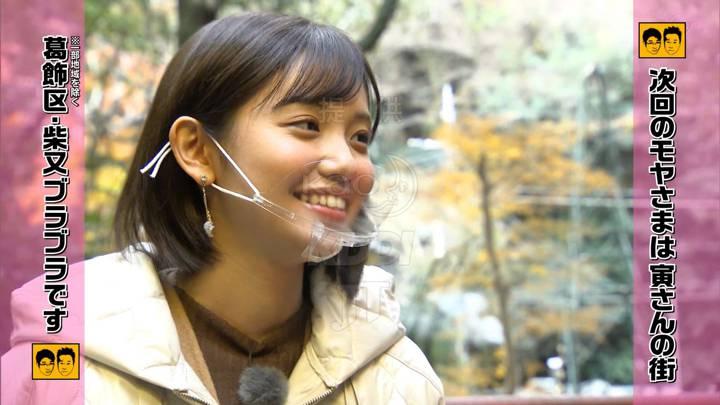 2021年01月10日田中瞳の画像39枚目