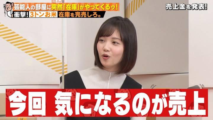 2021年01月11日田中瞳の画像13枚目