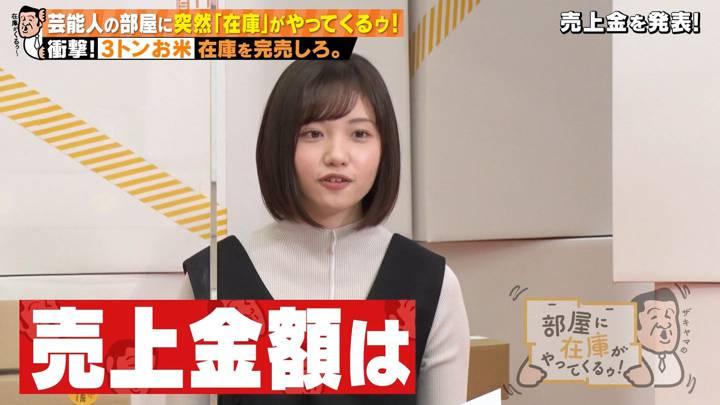 2021年01月11日田中瞳の画像14枚目