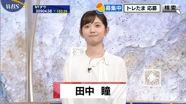 2021年01月11日田中瞳の画像22枚目