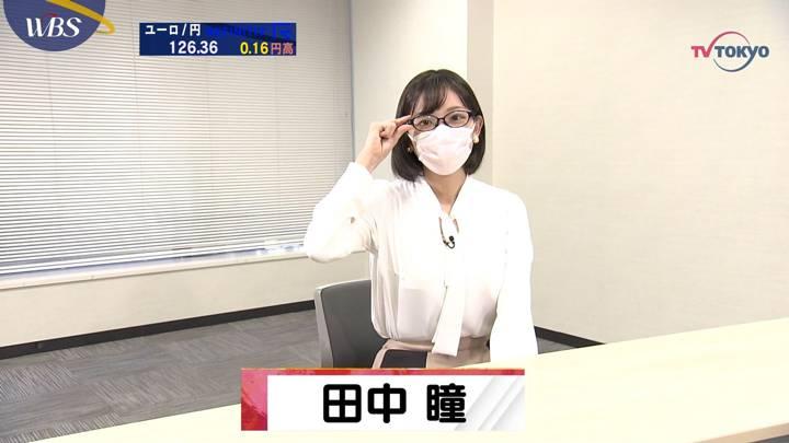 2021年01月13日田中瞳の画像03枚目