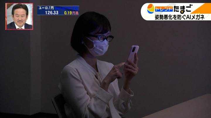 2021年01月13日田中瞳の画像13枚目