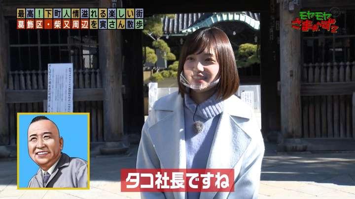 2021年01月17日田中瞳の画像02枚目