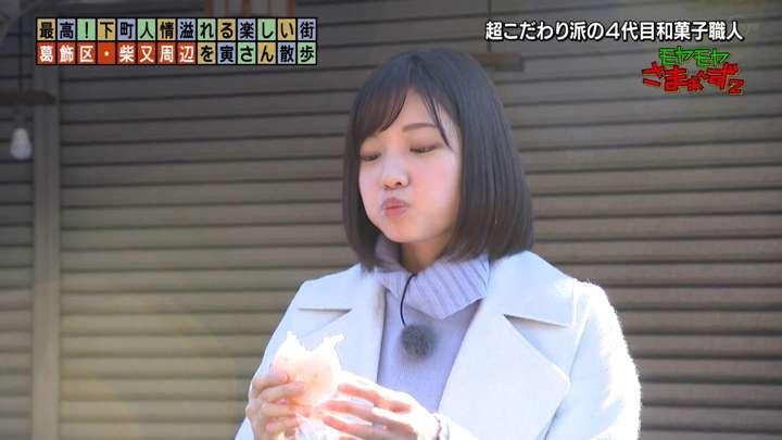 2021年01月17日田中瞳の画像03枚目