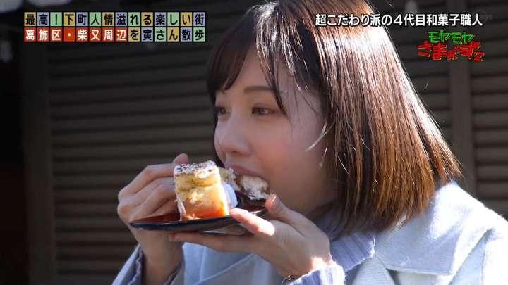 2021年01月17日田中瞳の画像05枚目