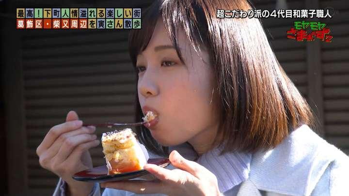 2021年01月17日田中瞳の画像06枚目