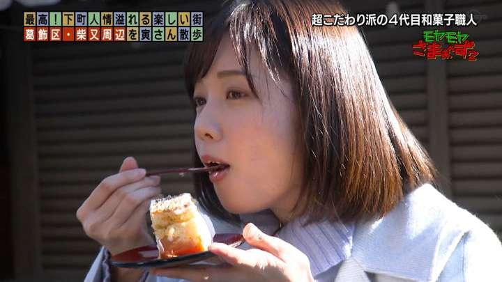 2021年01月17日田中瞳の画像07枚目