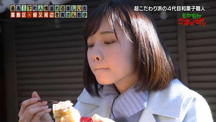 2021年01月17日田中瞳の画像08枚目