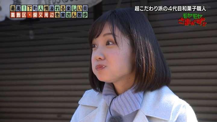 2021年01月17日田中瞳の画像09枚目