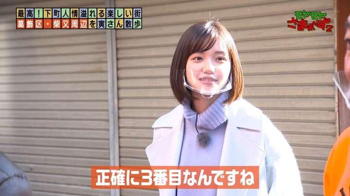2021年01月17日田中瞳の画像10枚目