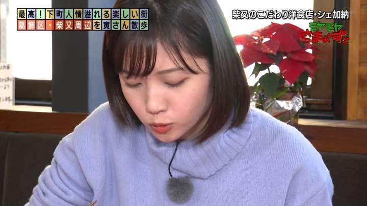 2021年01月17日田中瞳の画像15枚目